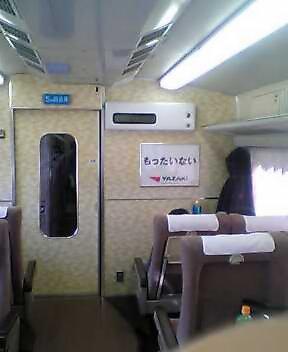 0sash0012.jpg